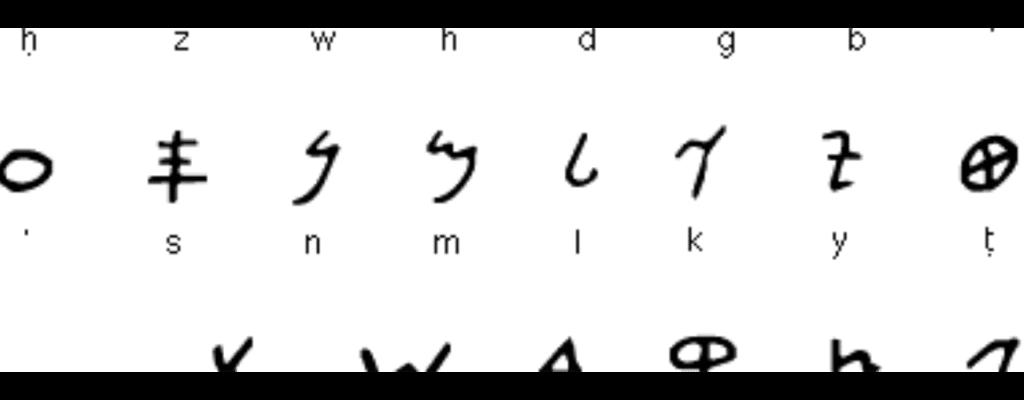 escritas aramaico - tempo bíblico