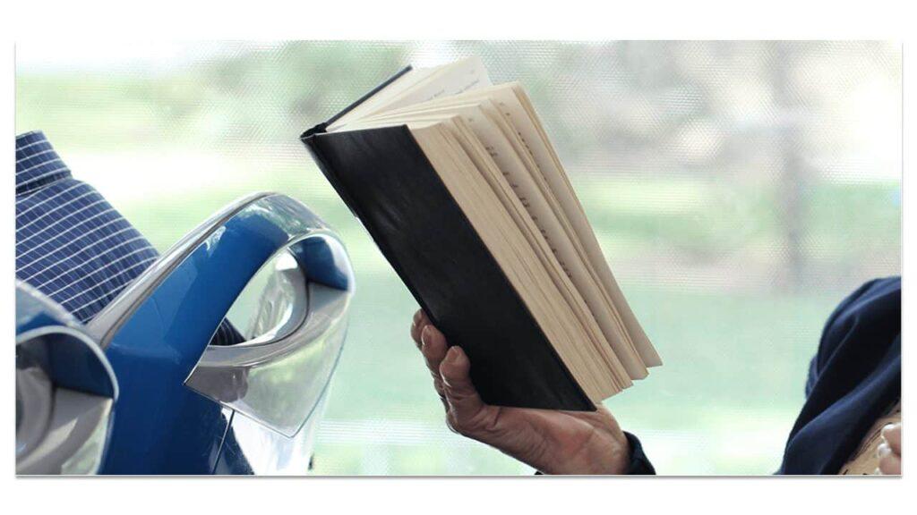 leitura para o pregador
