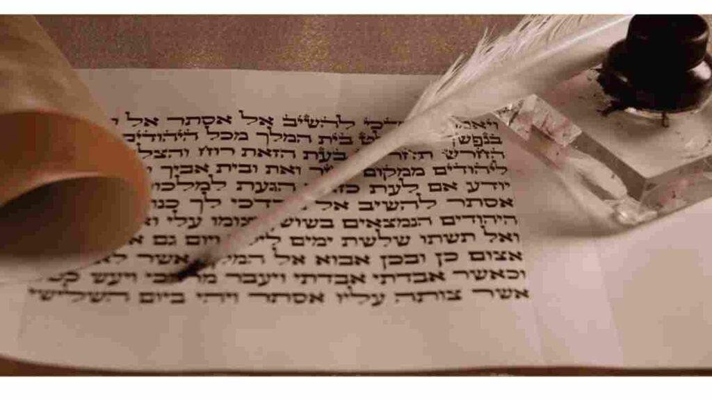 massoretas - escritos bíblicos
