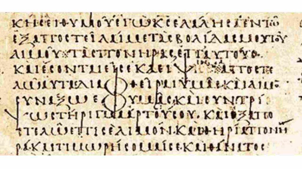 novo testamento originais da bíblia