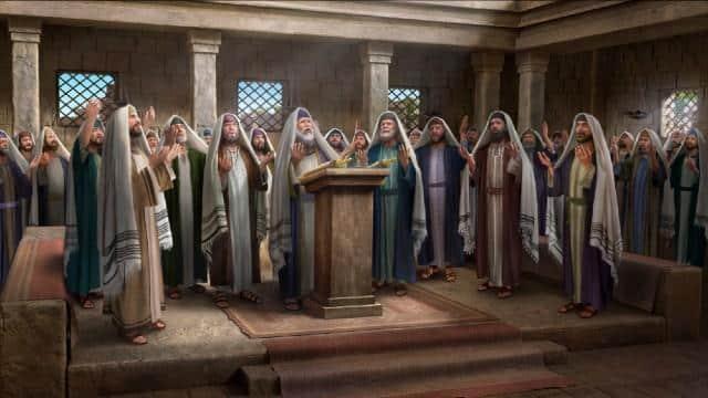 Sinagoga dos tempos de Jesus