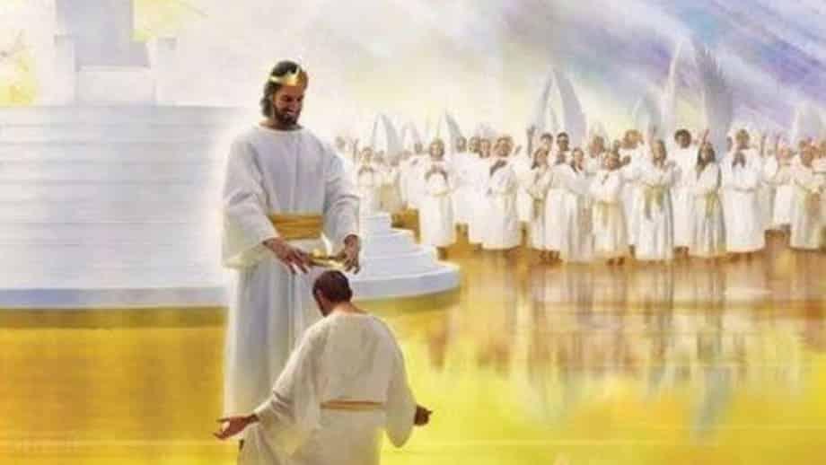 galardão na Bíblia
