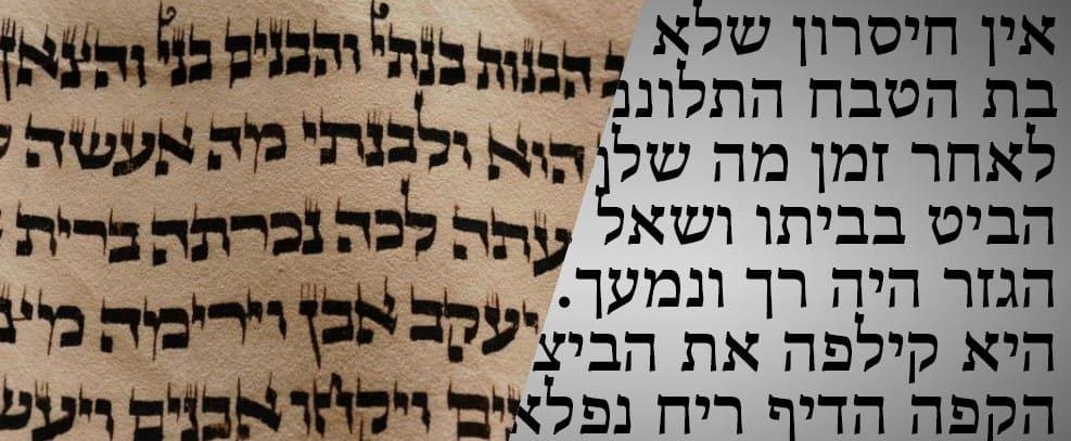 idiomas originais da bíblia